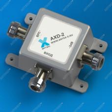 Антэкс AXD-2 Делитель мощности на 2 выхода N мама (female)