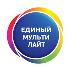 Карта оплаты пакета Единый Мульти Лайт Триколор ТВ