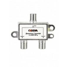 Cadena 2 выхода, сплиттер, делитель на 2 выхода (2400 МГц)