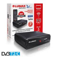 Lumax DV-1111HD DVB-T/T2/C Цифровой эфирный / кабельный приемник