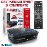 Lumax DV-1115HD DVB-T/T2/С Цифровой эфирный / кабельный приемник с обучаемым пультом ДУ