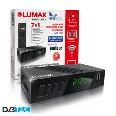 Lumax DV-2120HD DVB-T/T2/C Цифровой эфирный приемник, приставка, ресивер