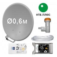 Комплект НТВ,Плюс HD с Модулем доступа CI+ баланс 199 руб.