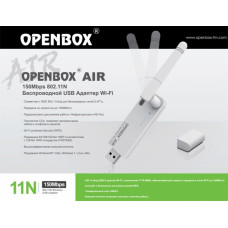 Openbox AIR USB Wi-Fi адаптер (Опенбокс Эир)