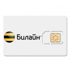 СИМ карта Билайн 4G LTE для модемов и роутеров (аб. плата 480 руб/мес.)