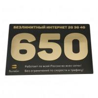 СИМ карта Билайн 4G LTE для модемов и роутеров (аб. плата 650 руб/мес.) 4G LTE/3G/2G