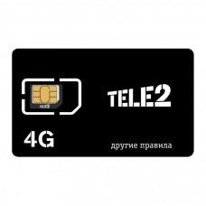 СИМ карта Tele2 4G LTE/3G/2G для модемов и роутеров (аб. плата 1000 руб/мес.)