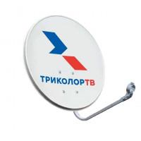 Спутниковая антенна 0,55м (55см) Триколор ТВ АлМет Супрал