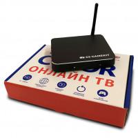 GS AC790 Интерактивная интернет-приставка Триколор ТВ