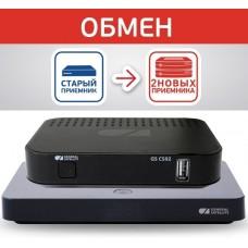 Обмен оборудования Триколор ТВ на GS B527 / GS C592 Обменяй на два UHD 4K и Full HD спутниковые ресиверы на 2 телевизора