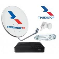 Комплект Триколор ТВ с DTS 54 (Тариф Экстра 1200 руб за 180 дней)